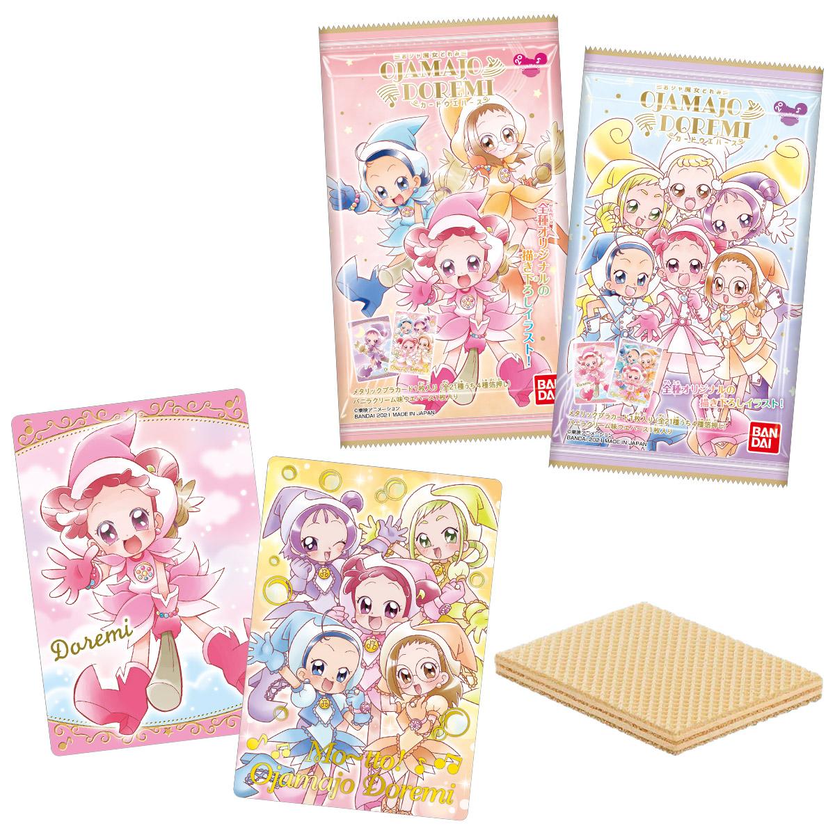 【食玩】おジャ魔女どれみ『おジャ魔女どれみカードウエハース』20個入りBOX-001