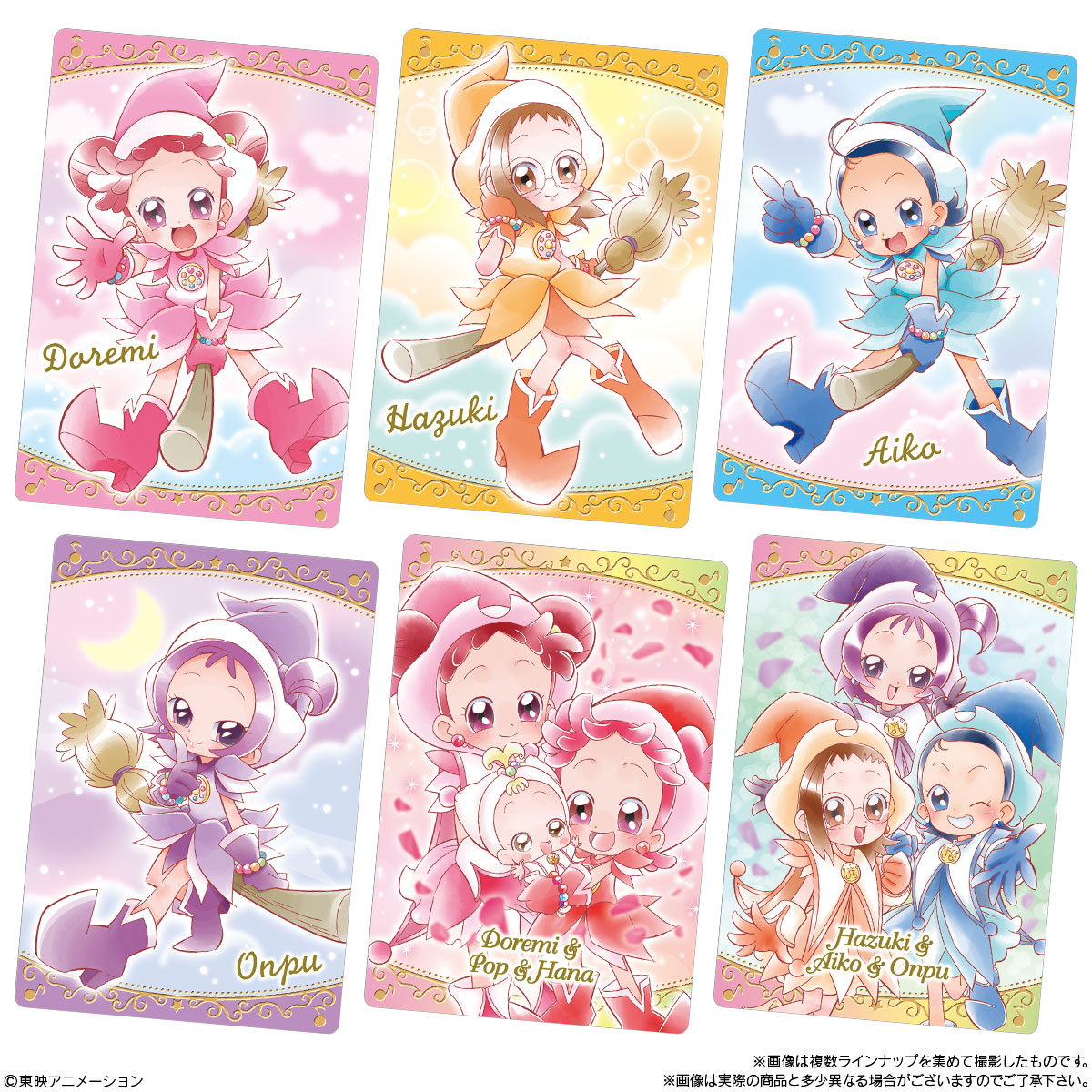 【食玩】おジャ魔女どれみ『おジャ魔女どれみカードウエハース』20個入りBOX-002