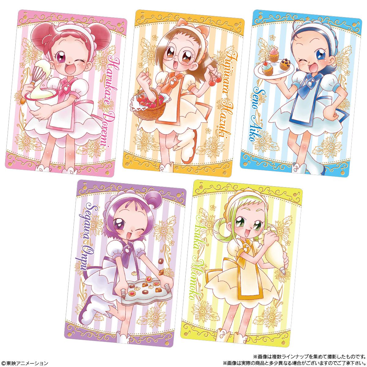 【食玩】おジャ魔女どれみ『おジャ魔女どれみカードウエハース』20個入りBOX-003