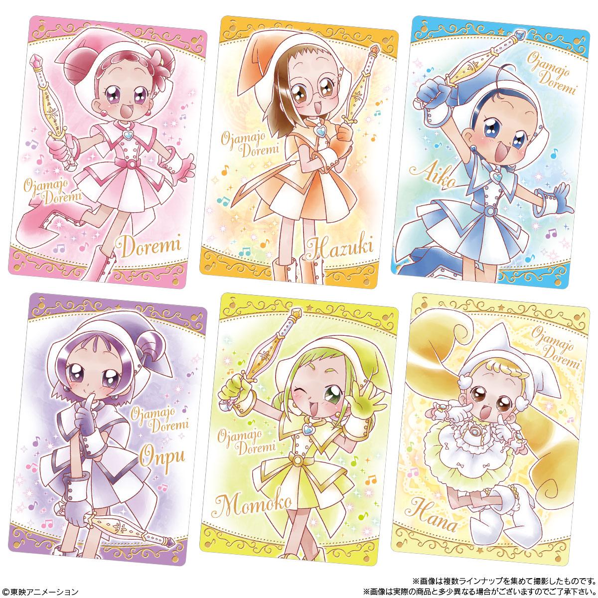 【食玩】おジャ魔女どれみ『おジャ魔女どれみカードウエハース』20個入りBOX-004