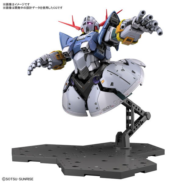 RG 1/144『ジオング』機動戦士ガンダム プラモデル