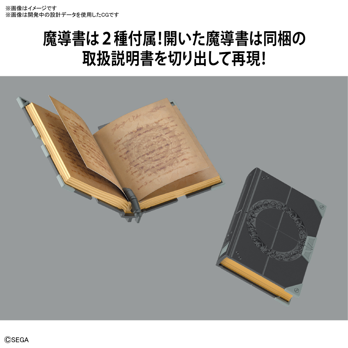 HG 1/24『霊子戦闘機・無限(クラリス機)』新サクラ大戦 プラモデル-005