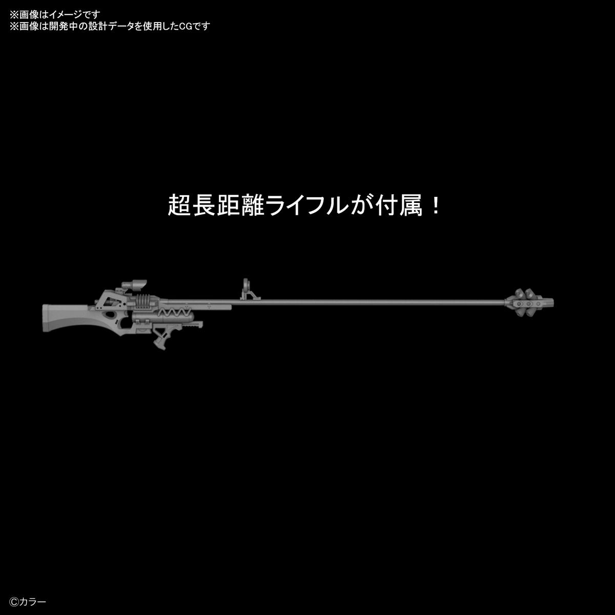 RG『汎用ヒト型決戦兵器 人造人間エヴァンゲリオン 正規実用型(ヴィレカスタム)8号機α』プラモデル-006