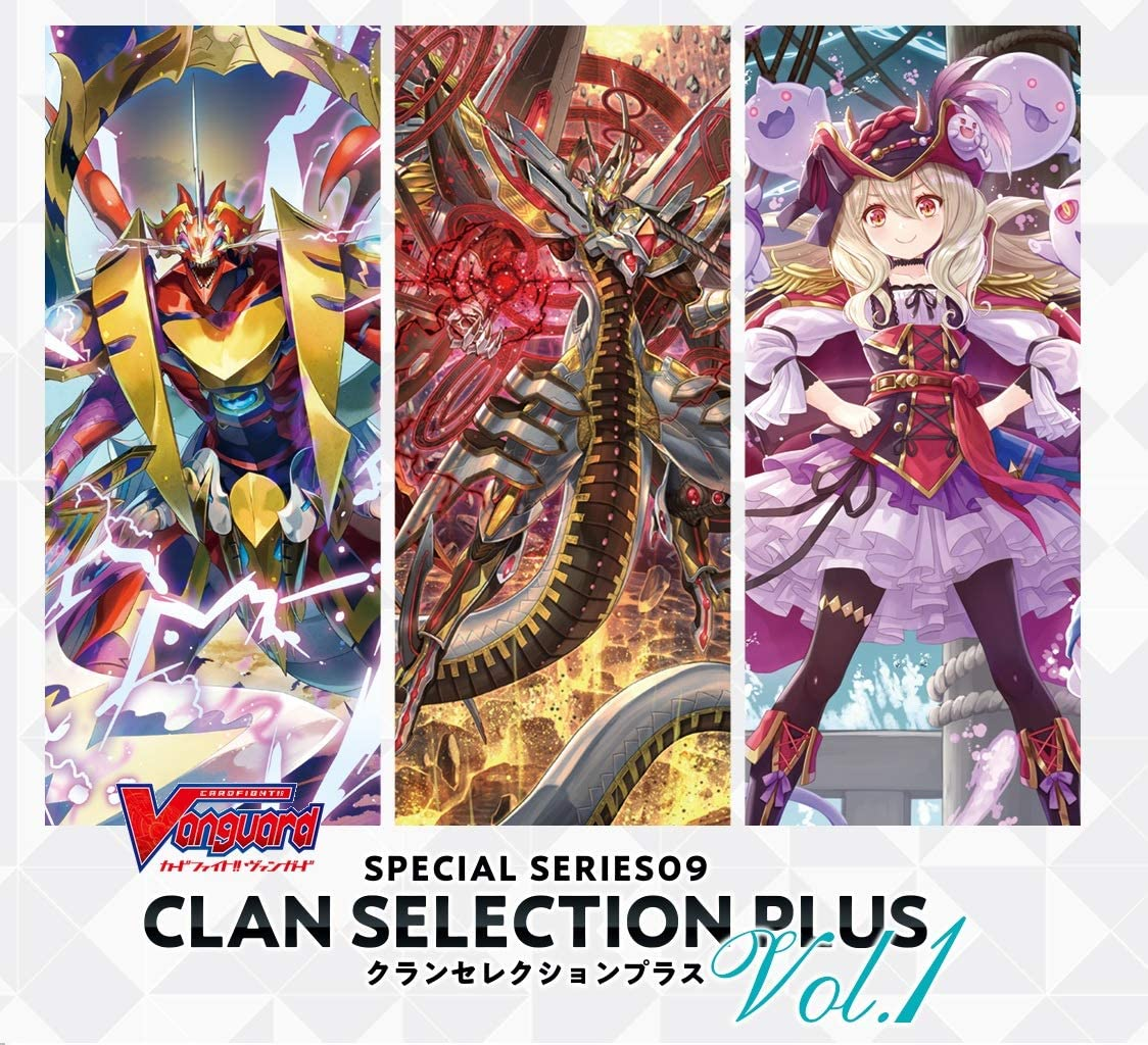 カードファイト!! ヴァンガード『スペシャルシリーズ第9弾 クランセレクションプラス Vol.1【VG-V-SS09】』12パック入りBOX-001