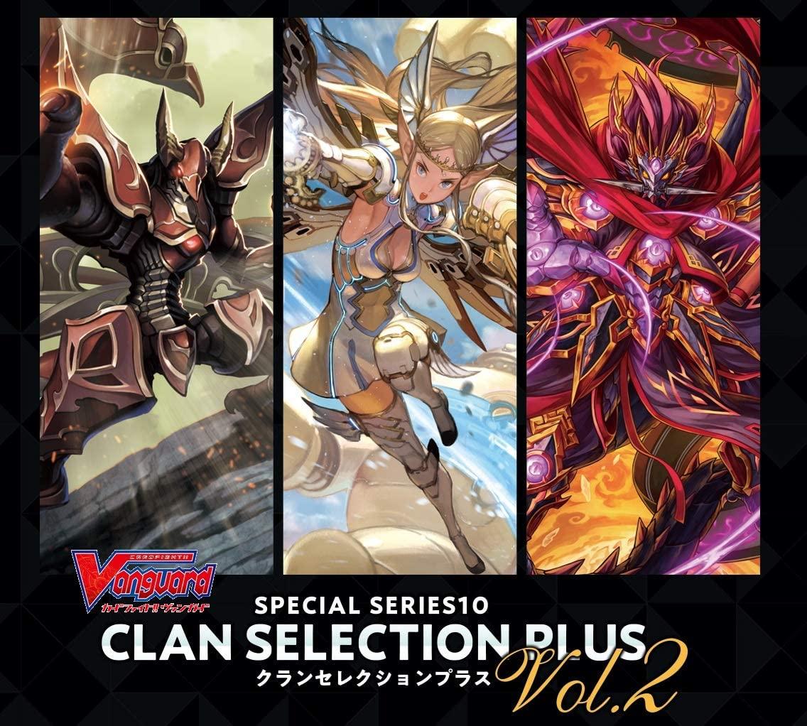 カードファイト!! ヴァンガード『スペシャルシリーズ第9弾 クランセレクションプラス Vol.1【VG-V-SS09】』12パック入りBOX-003