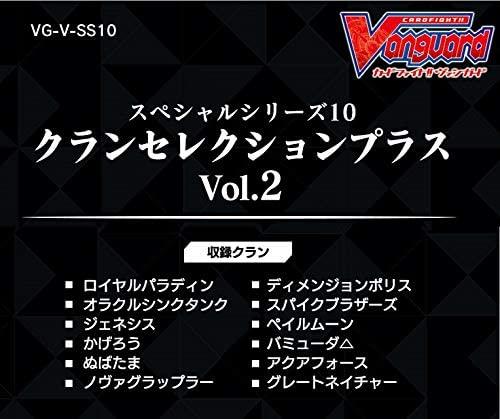 カードファイト!! ヴァンガード『スペシャルシリーズ第9弾 クランセレクションプラス Vol.1【VG-V-SS09】』12パック入りBOX-004