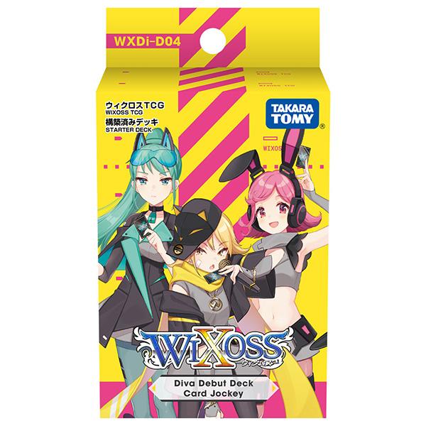 ウィクロスTCG 構築済みデッキ WXDi-D04『DIVA DEBUT DECK Card Jockey(カードジョッキー)』WIXOSS トレカ