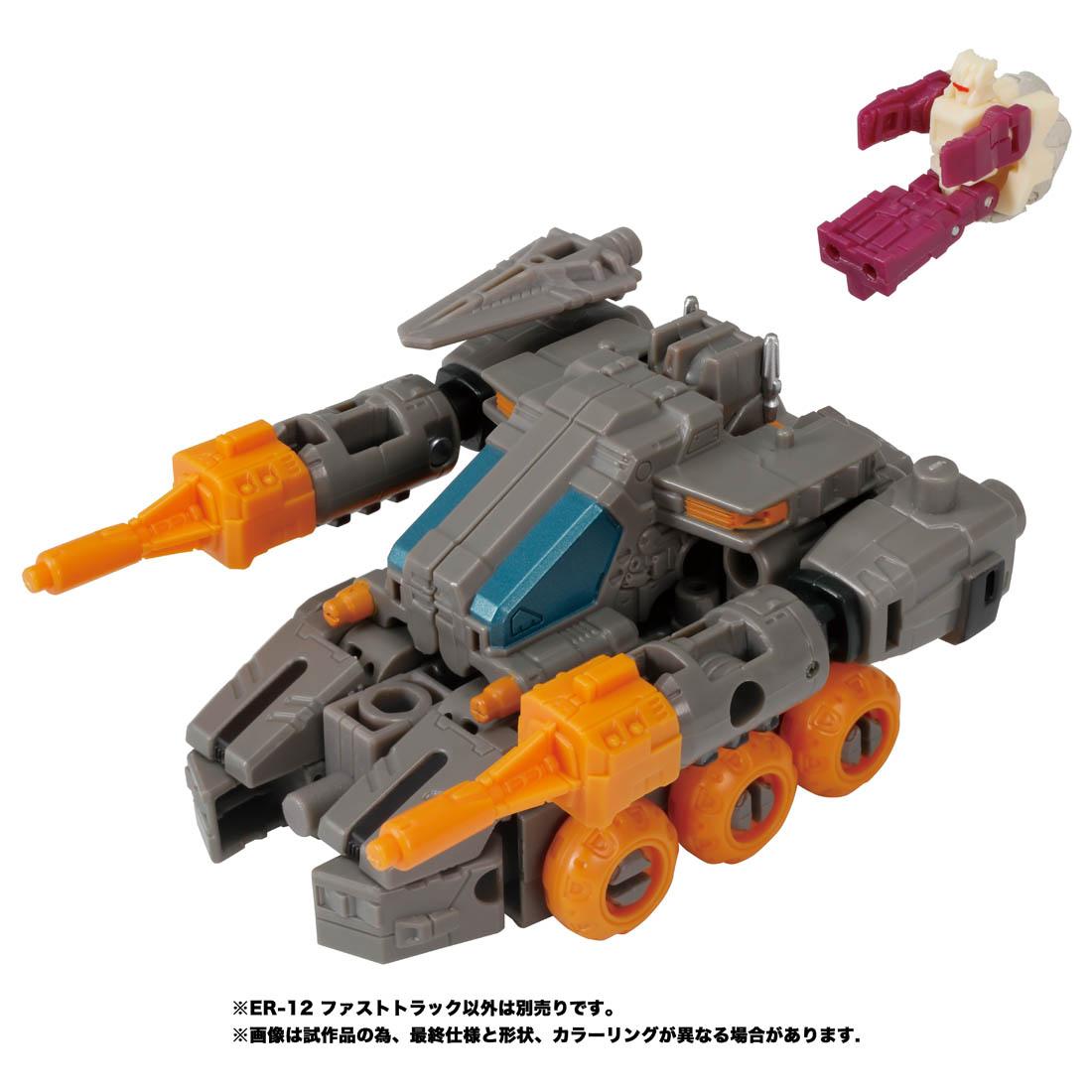 トランスフォーマー アースライズ『ER-12 ファストトラック』可変可動フィギュア-002