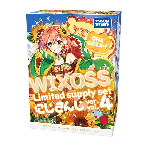 【限定販売】WIXOSS『Limited supply set にじさんじver. vol.4』トレカ