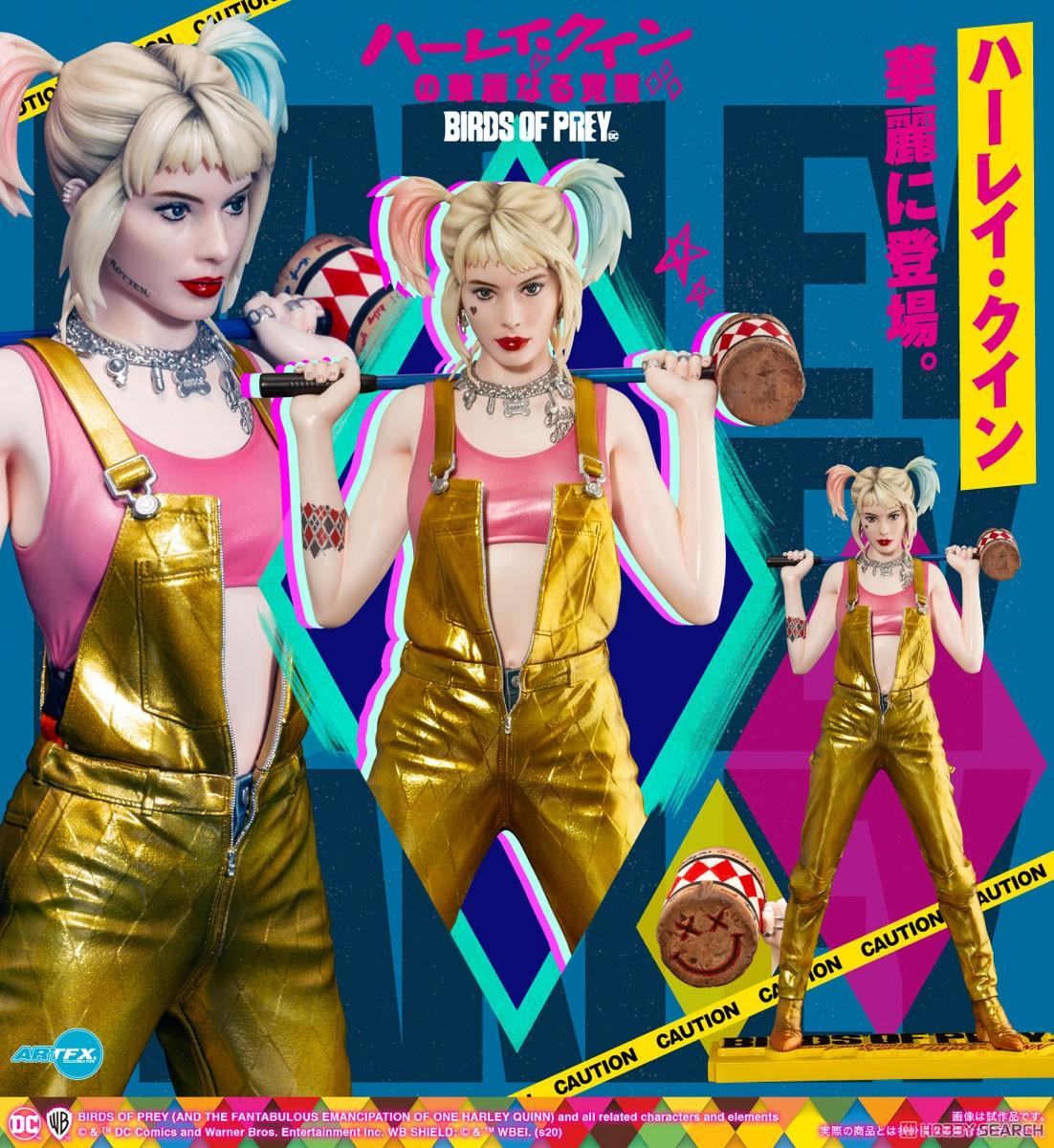 ARTFX DC UNIVERSE『ハーレイ・クイン』ハーレイ・クインの華麗なる覚醒 1/7 完成品フィギュア-019