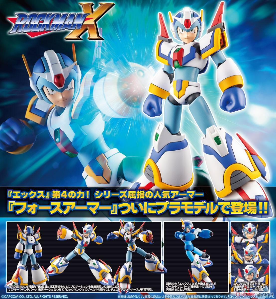 ロックマンX『エックス ライジングファイアVer.』1/12 プラモデル-010