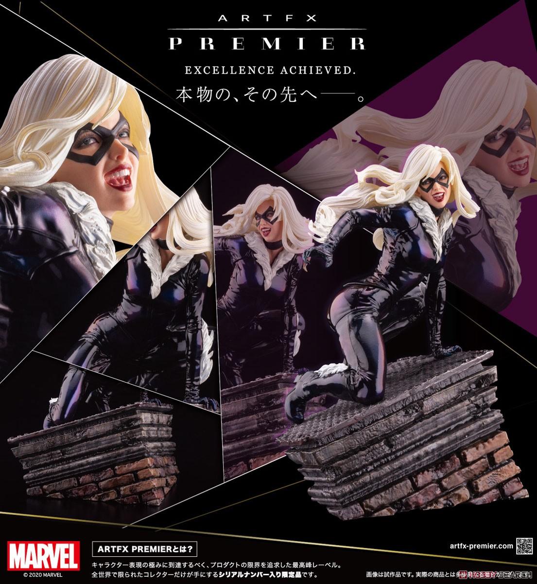 ARTFX PREMIER『ブラックキャット』MARVEL UNIVERSE 1/10 簡易組立キット-015