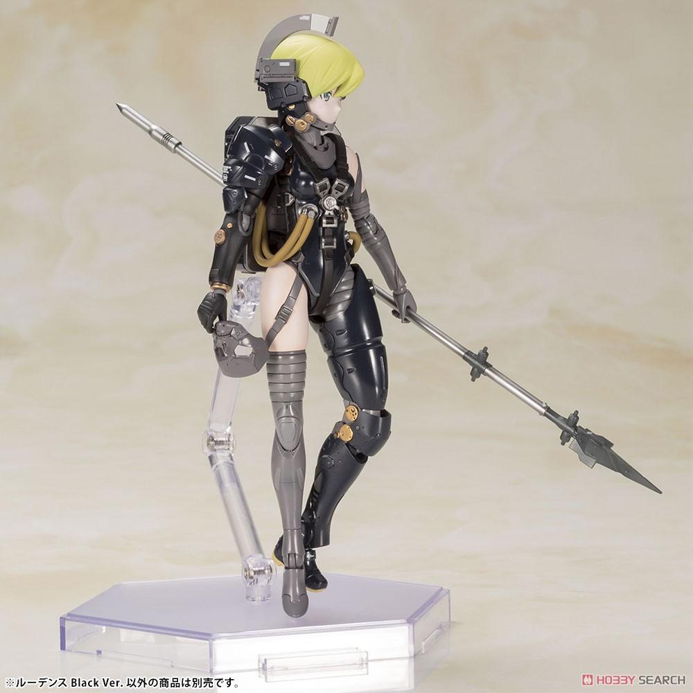 コジマプロダクション『ルーデンス Black Ver.』プラモデル-012