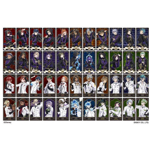 ディズニー ツイステッドワンダーランド『アルカナカードコレクション』15個入りBOX
