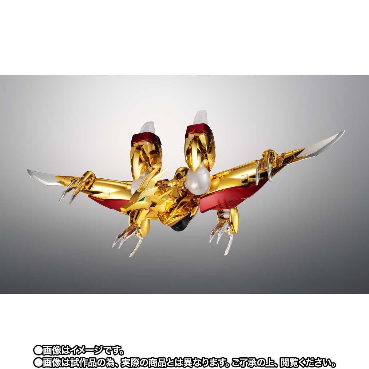 【限定販売】ROBOT魂〈SIDE MASHIN〉『龍星丸 30周年特別記念版』魔神英雄伝ワタル 可動フィギュア-007