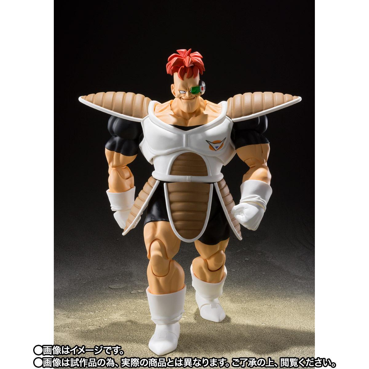 【限定販売】S.H.Figuarts『リクーム』ドラゴンボールZ 可動フィギュア-002