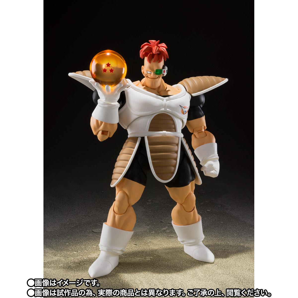 【限定販売】S.H.Figuarts『リクーム』ドラゴンボールZ 可動フィギュア-003