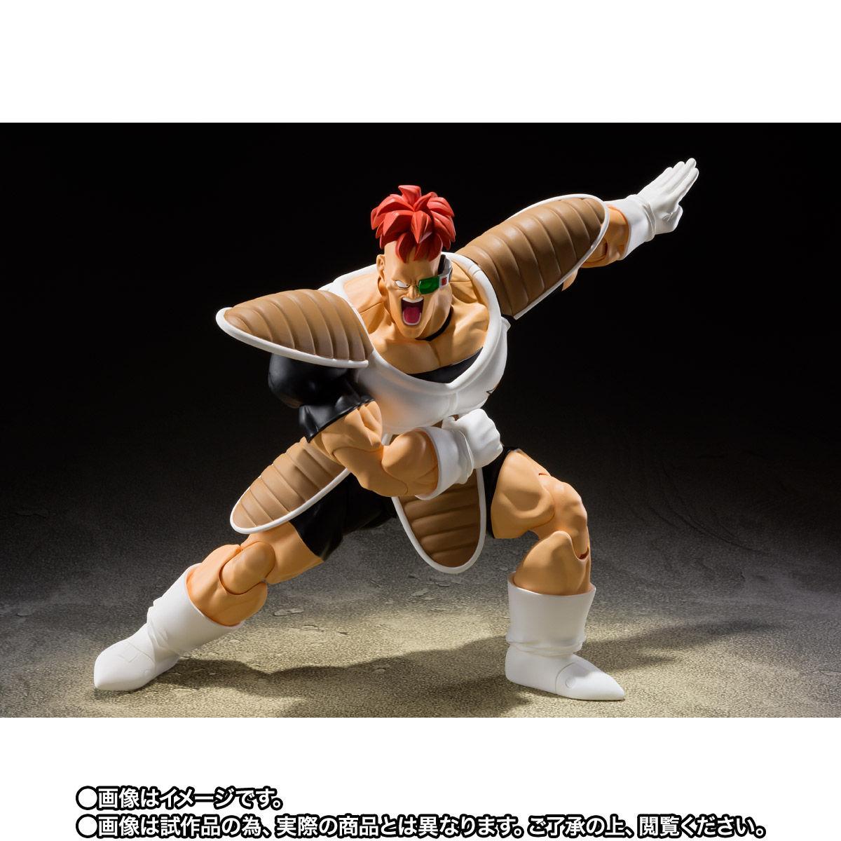 【限定販売】S.H.Figuarts『リクーム』ドラゴンボールZ 可動フィギュア-004