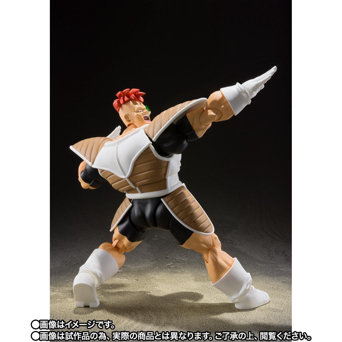 【限定販売】S.H.Figuarts『リクーム』ドラゴンボールZ 可動フィギュア-005
