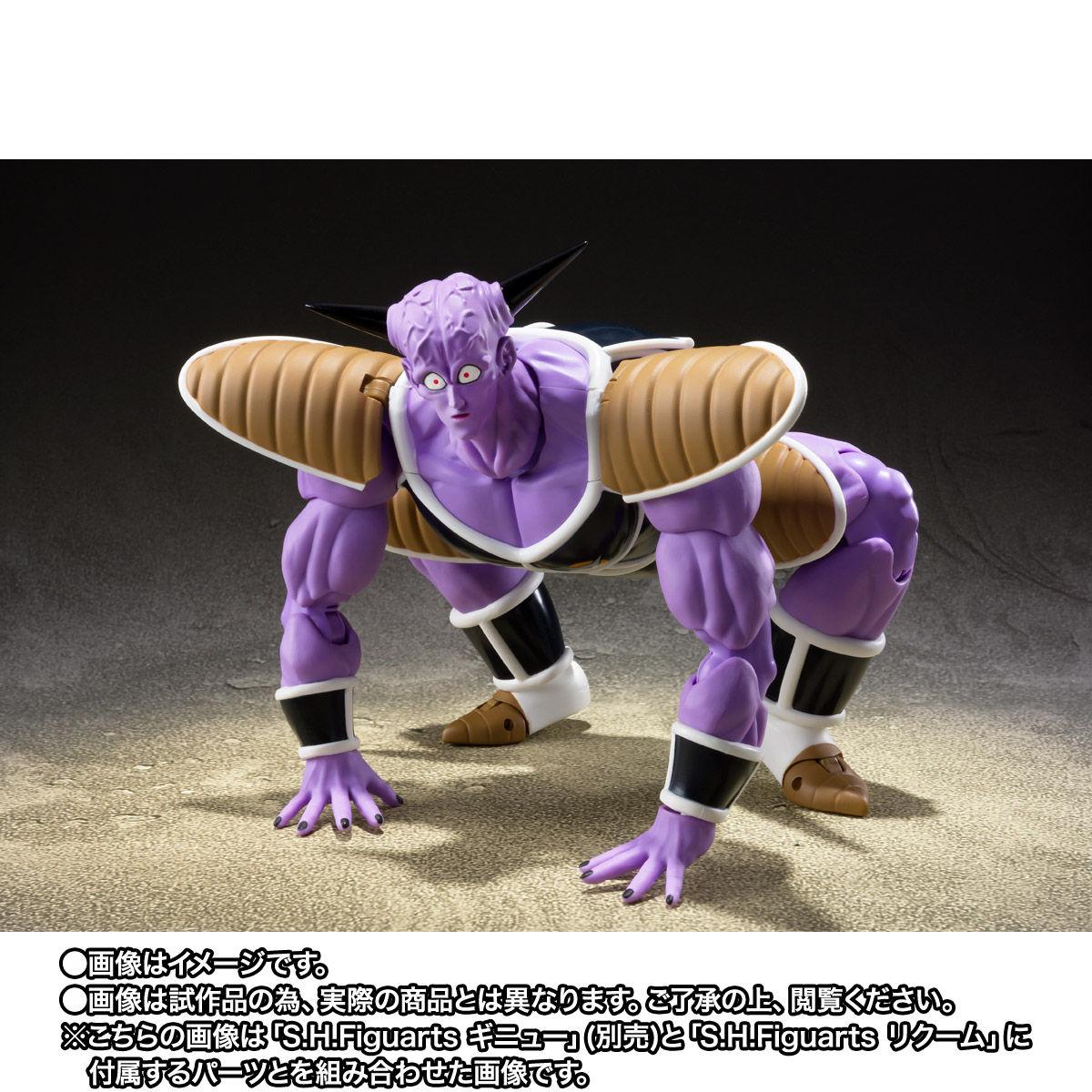 【限定販売】S.H.Figuarts『リクーム』ドラゴンボールZ 可動フィギュア-008