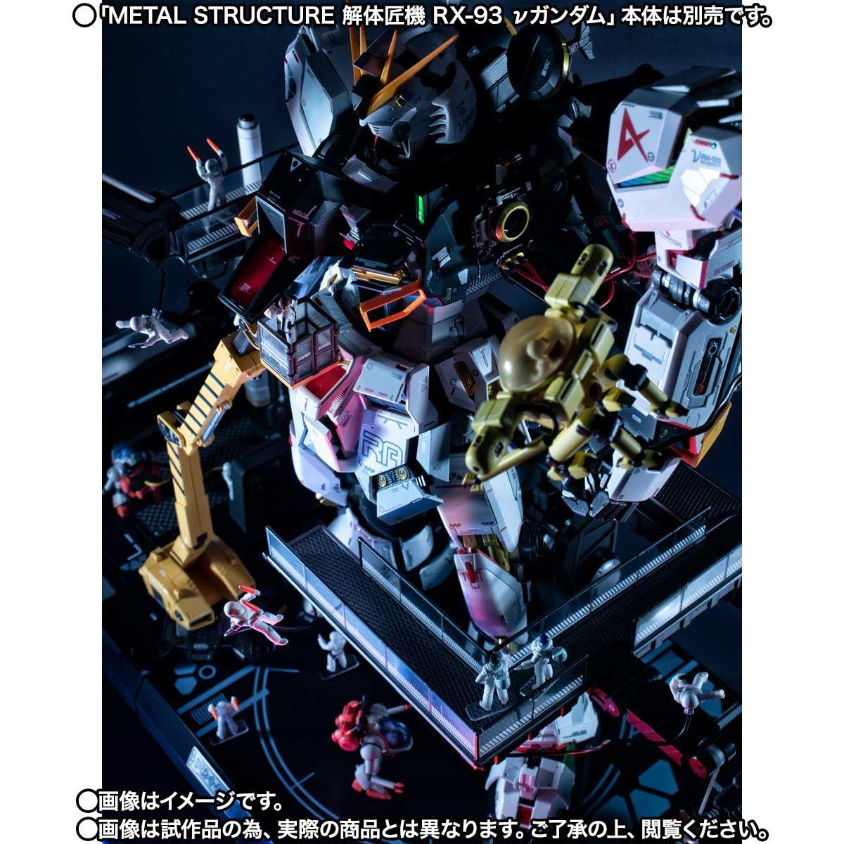 【限定販売】METAL STRUCTURE 解体匠機 RX-93 νガンダム専用オプションパーツ『ロンド・ベルエンジニアズ』セット-003