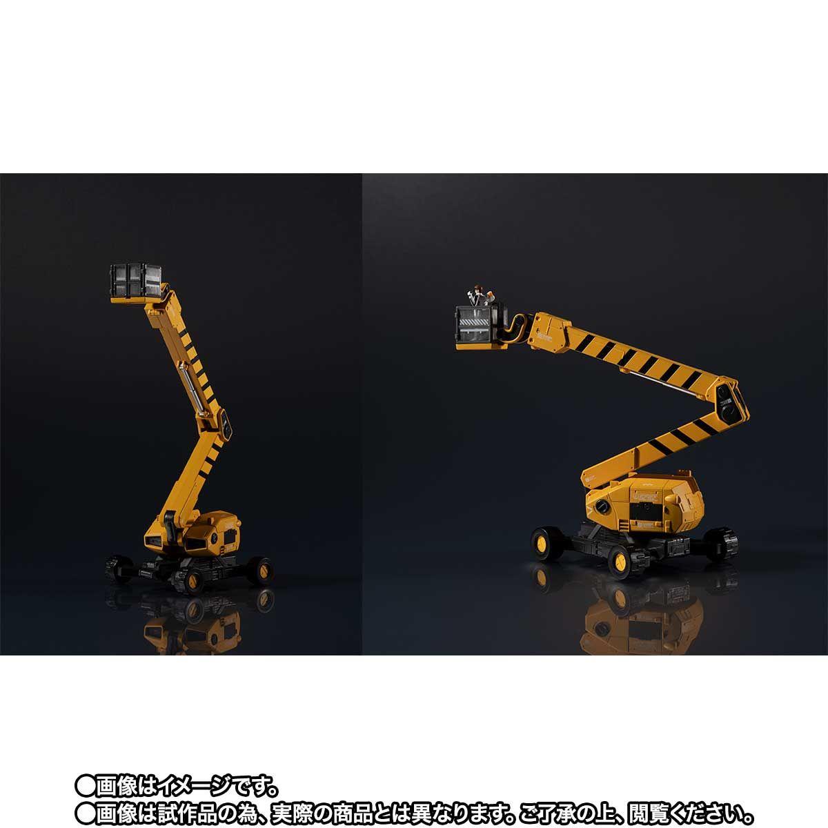 【限定販売】METAL STRUCTURE 解体匠機 RX-93 νガンダム専用オプションパーツ『ロンド・ベルエンジニアズ』セット-009
