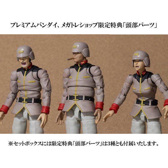 G.M.G. ガンダムミリタリージェネレーション『地球連邦軍一般兵士01』1/18 可動フィギュア-033
