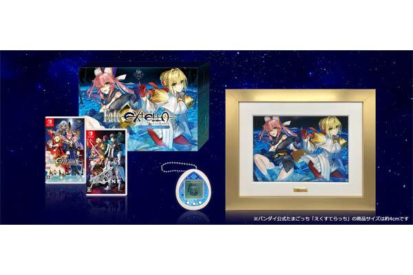 Nintendo Switch『Fate/EXTELLA Celebration BOX for Nintendo Switch』ゲーム