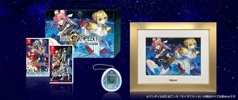 Nintendo Switch『Fate/EXTELLA Celebration BOX for Nintendo Switch』ゲーム-008