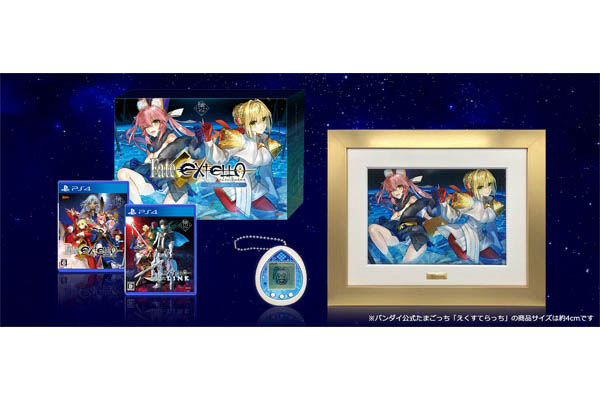 PS4『Fate/EXTELLA Celebration BOX for PlayStation4』ゲーム