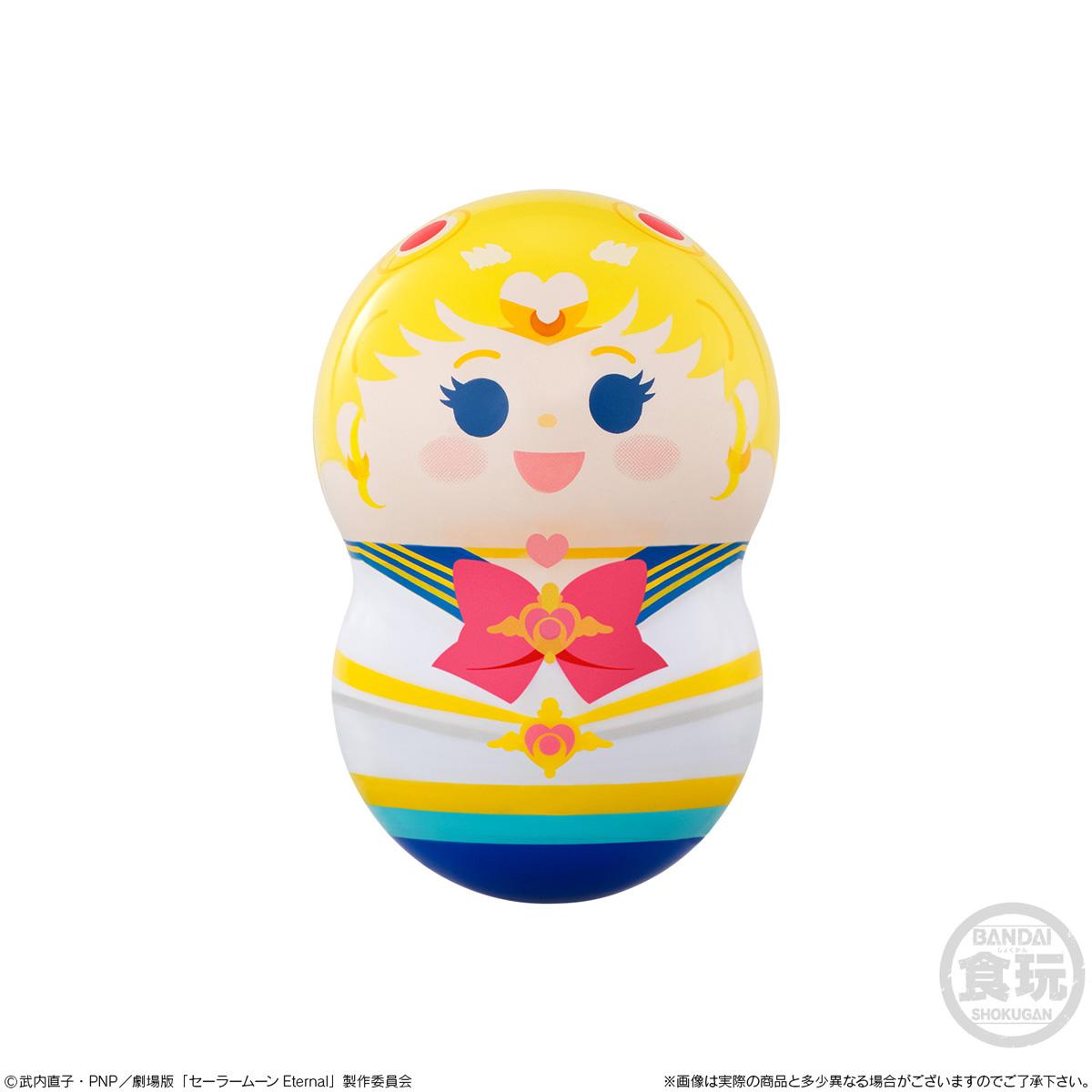 【食玩】美少女戦士セーラームーン『クーナッツ 劇場版「美少女戦士セーラームーンEternal」』14個入りBOX-001