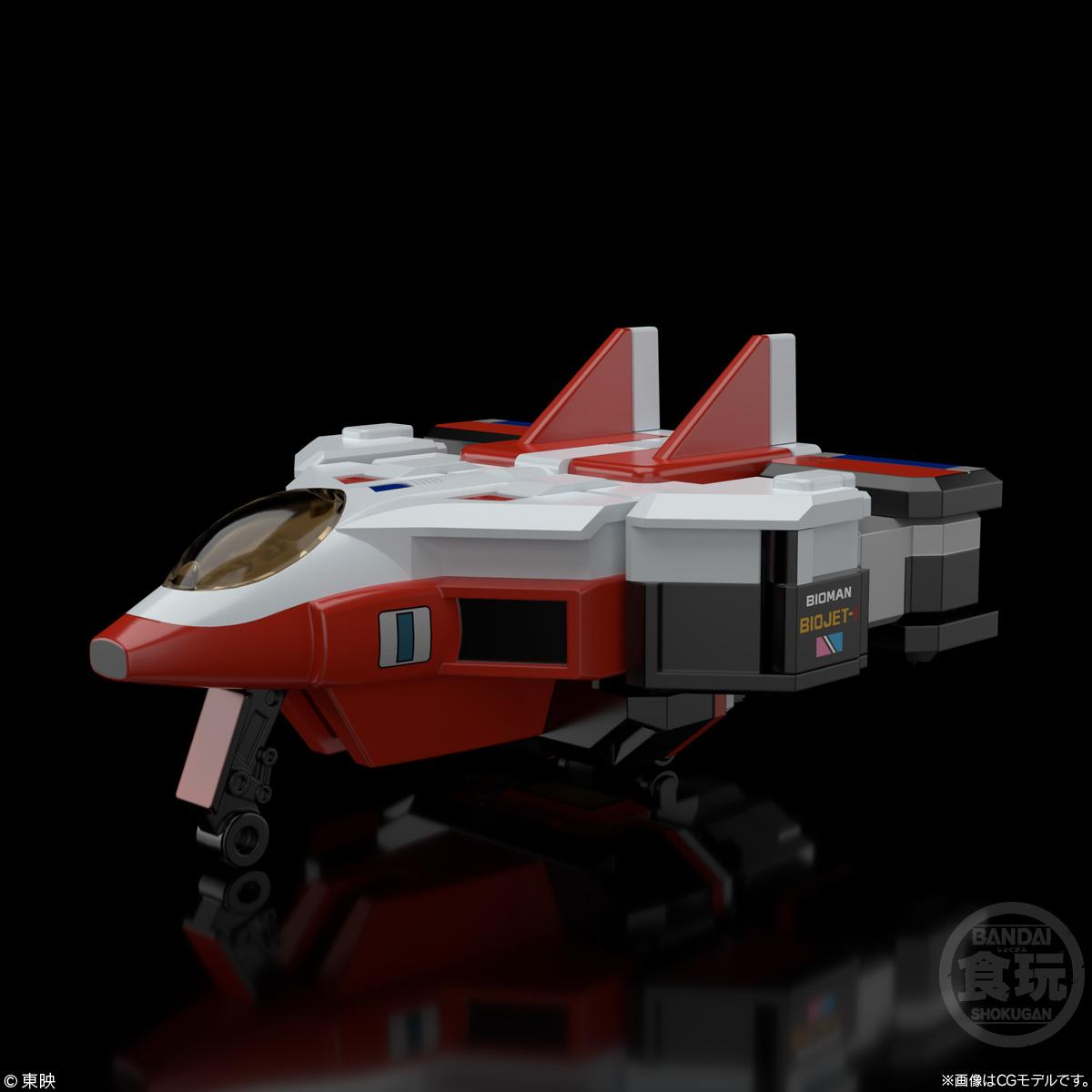 【食玩】スーパーミニプラ『電子合体 バイオロボ』超電子バイオマン 2個入りBOX-006