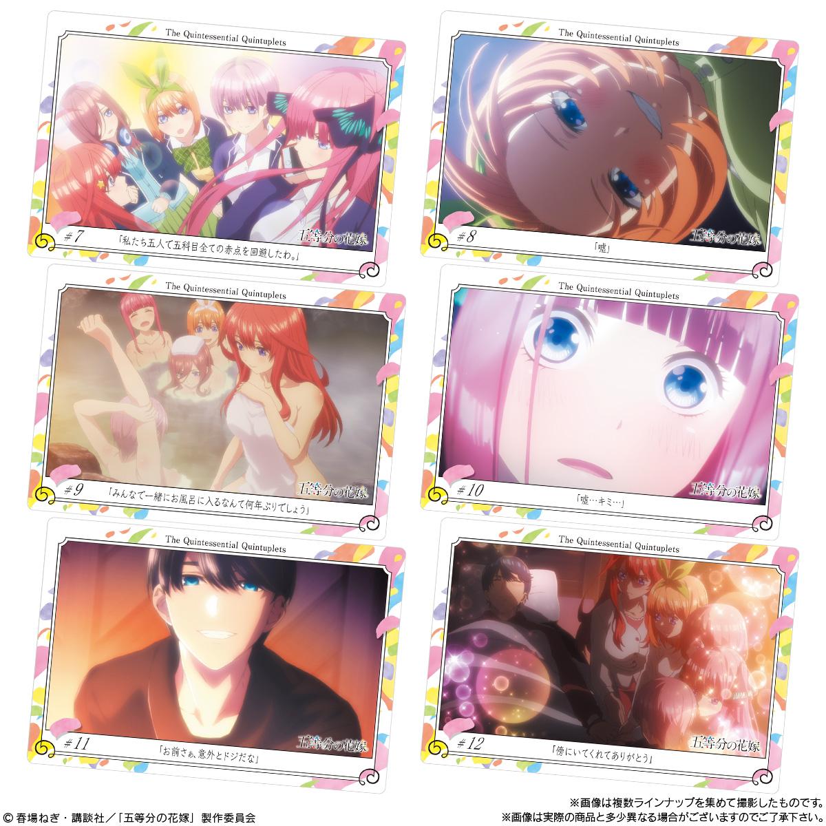【食玩】五等分の花嫁『五等分の花嫁 ウエハース』20個入りBOX-004