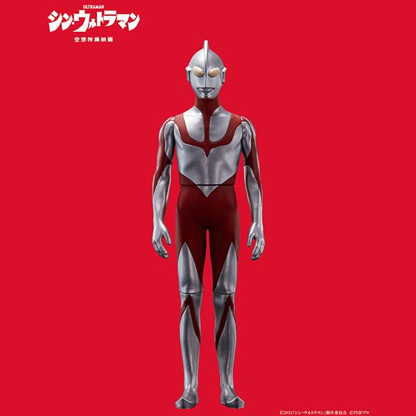 ムービーモンスターシリーズ『ウルトラマン』シン・ウルトラマン フィギュア