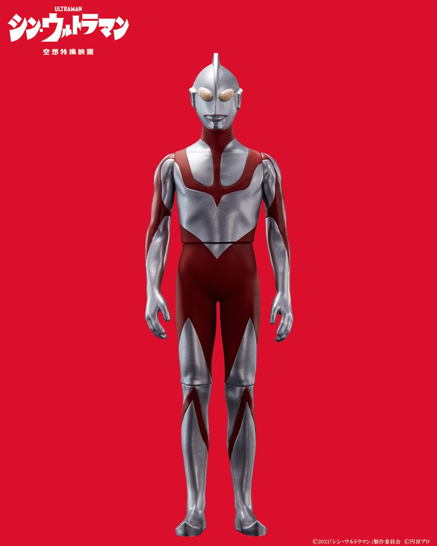 ムービーモンスターシリーズ『ウルトラマン』シン・ウルトラマン フィギュア-001