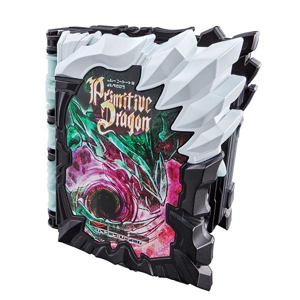 仮面ライダーセイバー『DXプリミティブドラゴンワンダーライドブック』変身なりきり