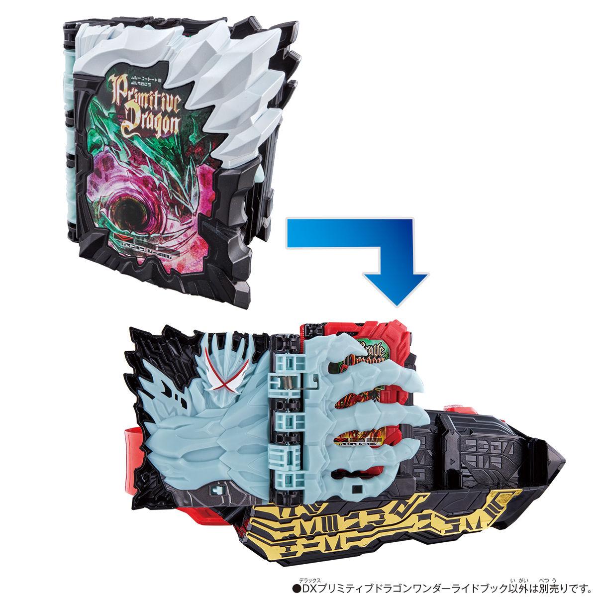 仮面ライダーセイバー『DXプリミティブドラゴンワンダーライドブック』変身なりきり-003