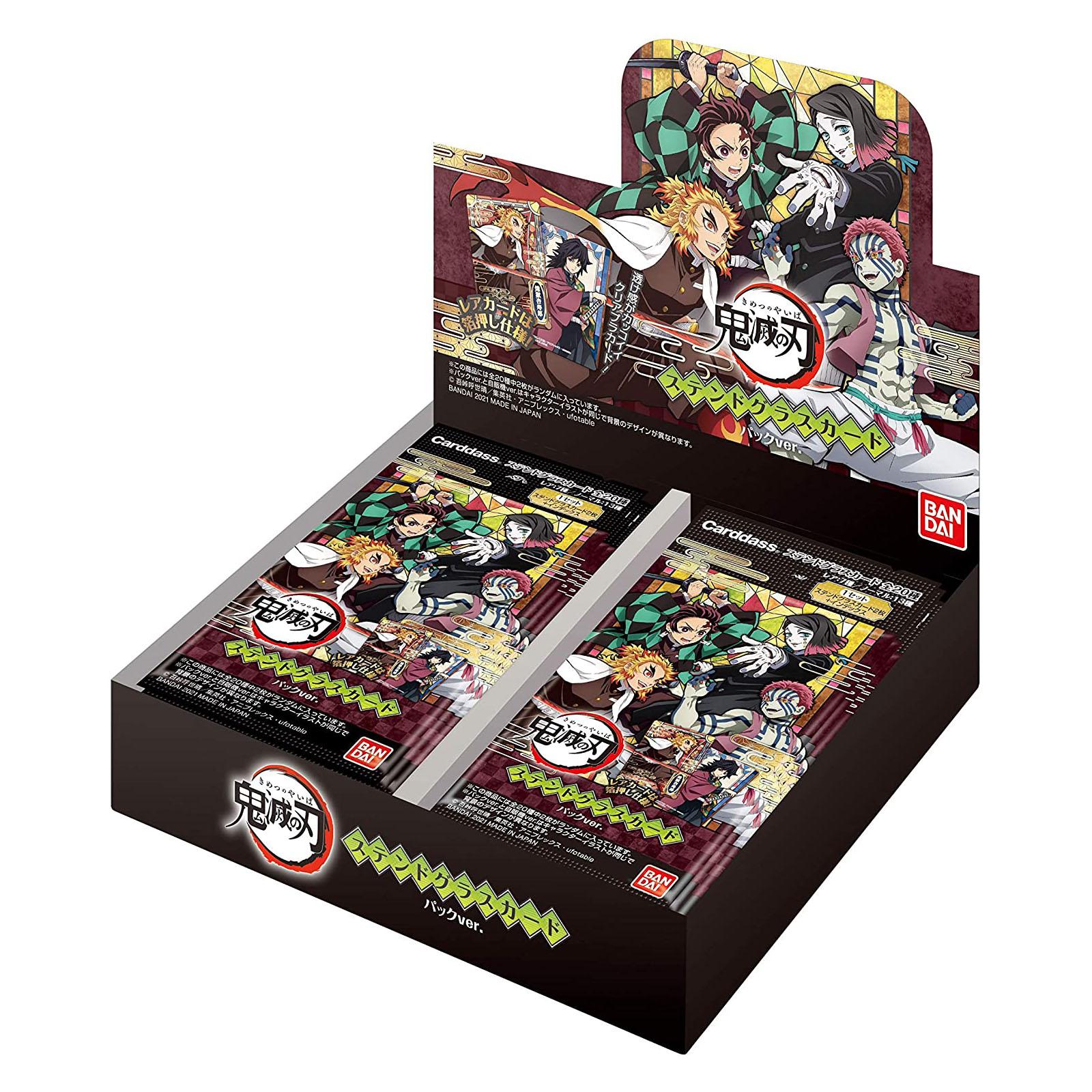 鬼滅の刃『鬼滅の刃 ステンドグラスカード(パックver.)』20個入りBOX-001