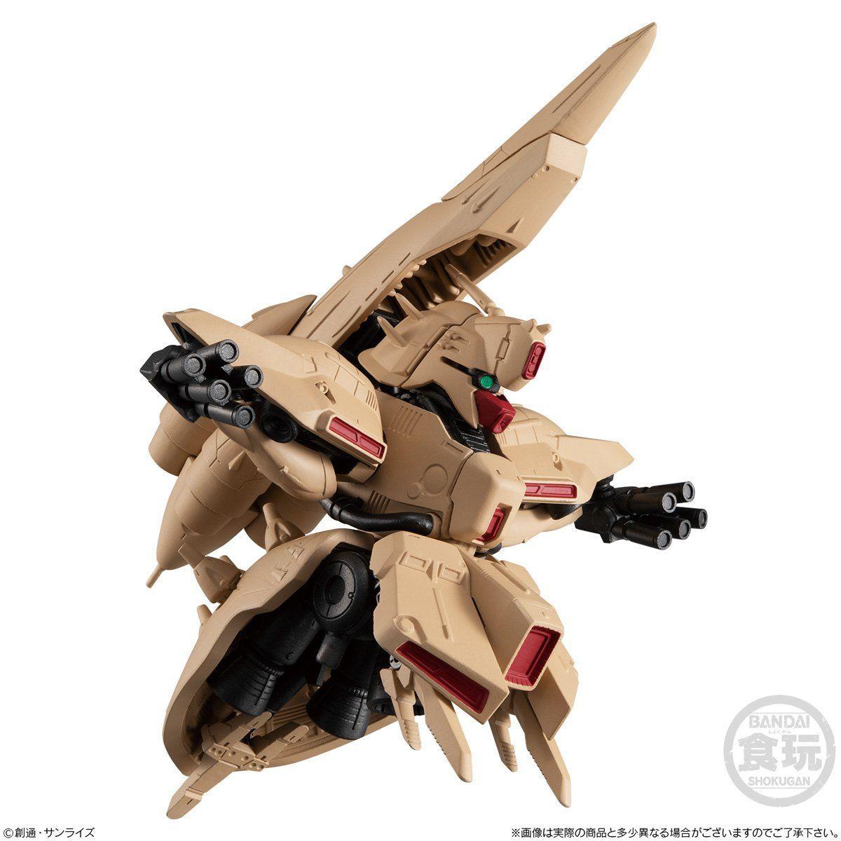【食玩】FWコンバージ『FW GUNDAM CONVERGE EX33 α・アジール』機動戦士ガンダム 逆襲のシャア デフォルメ可動フィギュア-002