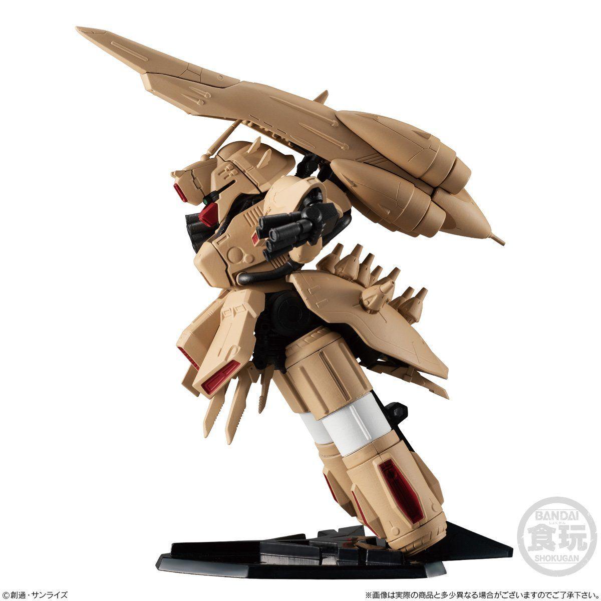 【食玩】FWコンバージ『FW GUNDAM CONVERGE EX33 α・アジール』機動戦士ガンダム 逆襲のシャア デフォルメ可動フィギュア-004