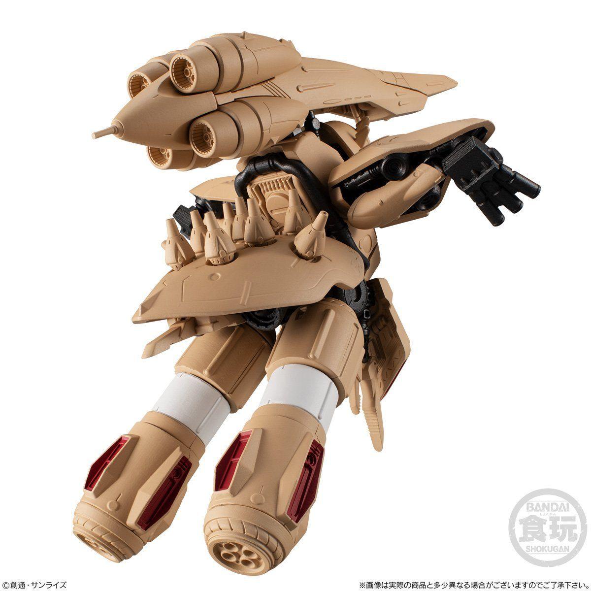 【食玩】FWコンバージ『FW GUNDAM CONVERGE EX33 α・アジール』機動戦士ガンダム 逆襲のシャア デフォルメ可動フィギュア-006
