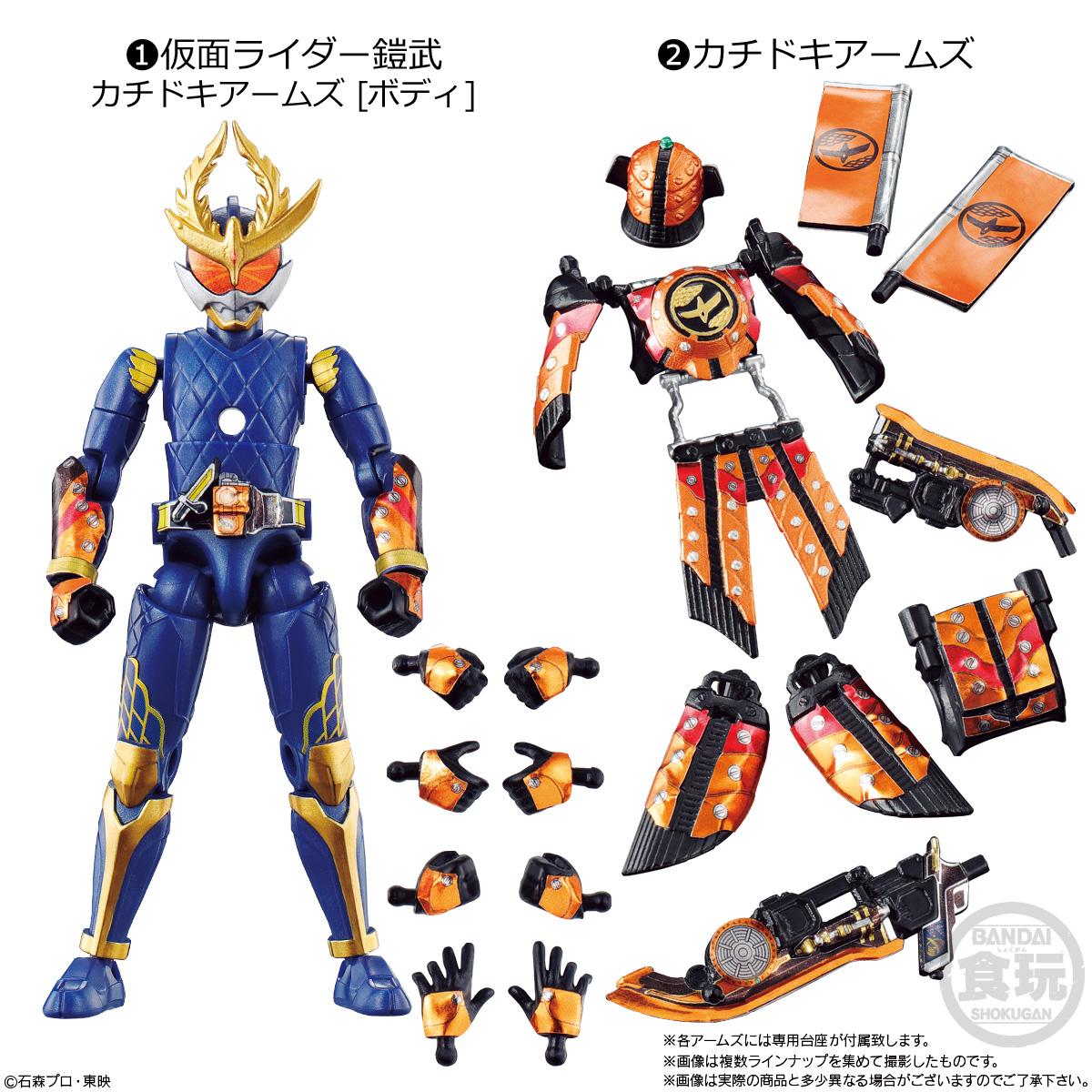 【食玩】SO-DO CHRONICLE『仮面ライダー鎧武2』10個入りBOX-002