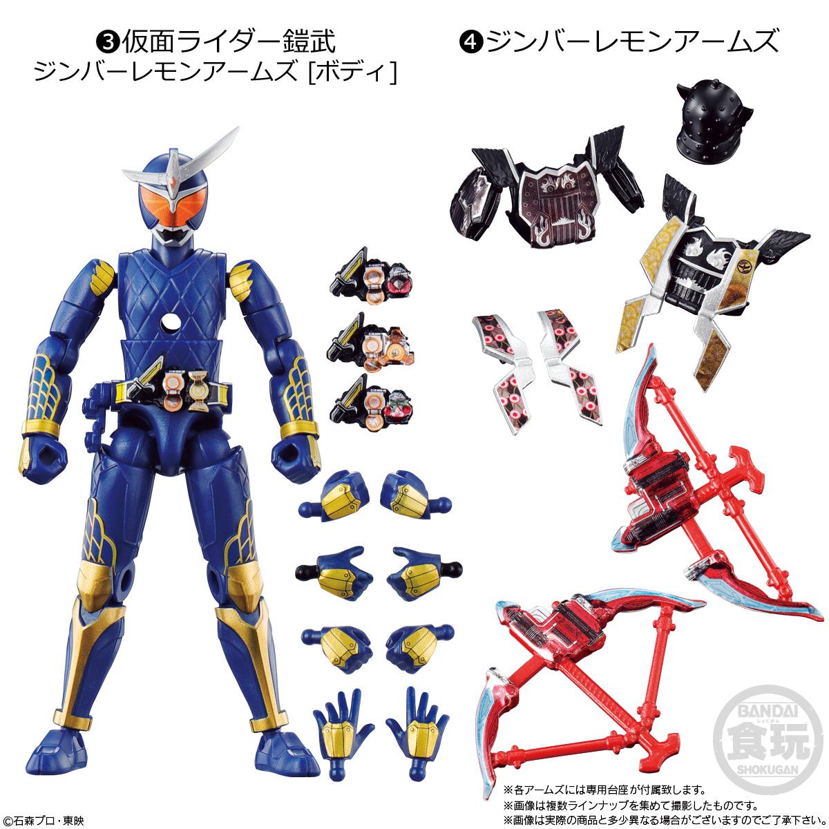 【食玩】SO-DO CHRONICLE『仮面ライダー鎧武2』10個入りBOX-003