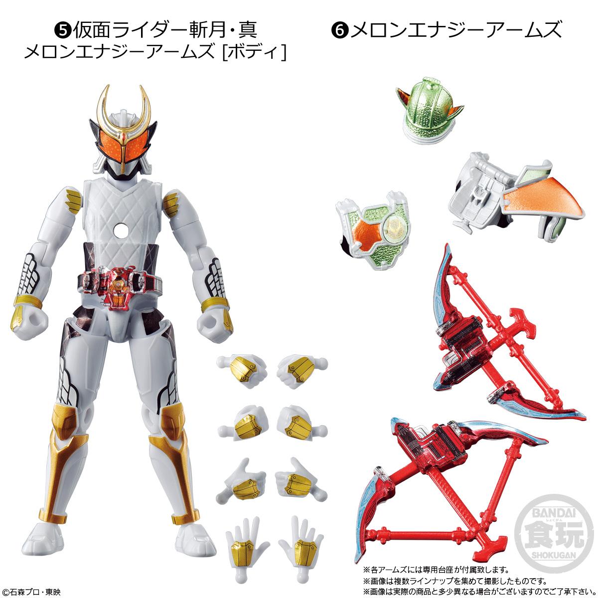 【食玩】SO-DO CHRONICLE『仮面ライダー鎧武2』10個入りBOX-004