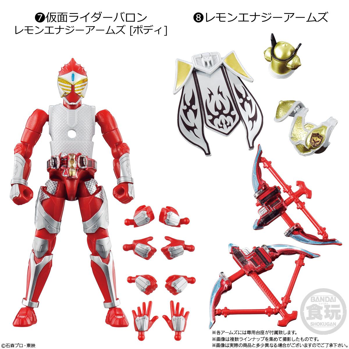 【食玩】SO-DO CHRONICLE『仮面ライダー鎧武2』10個入りBOX-005