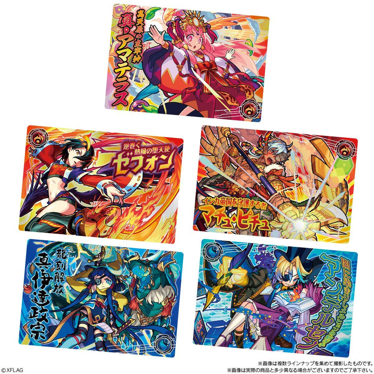 【食玩】モンスターストライク『モンストウエハース EX2』20個入りBOX-002