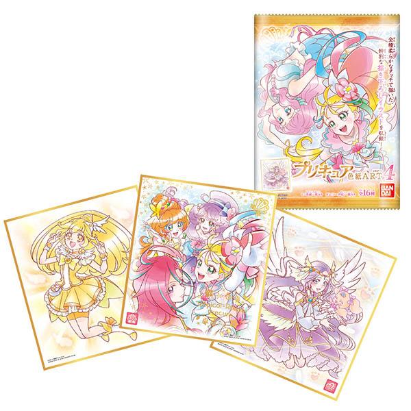 【食玩】プリキュア『プリキュア色紙ART4』10個入りBOX