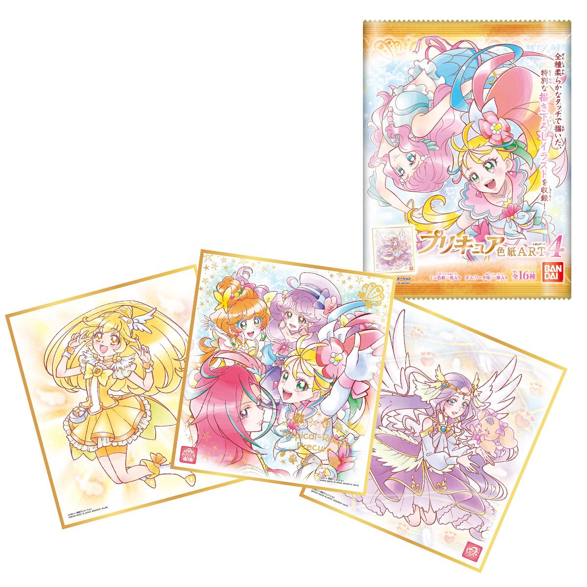 【食玩】プリキュア『プリキュア色紙ART4』10個入りBOX-001