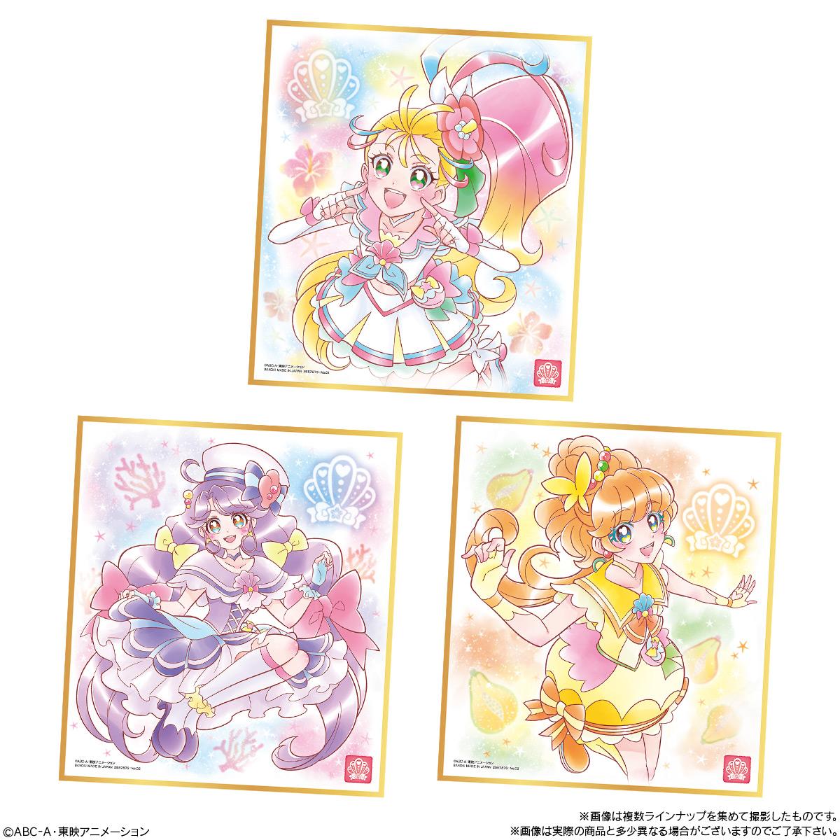 【食玩】プリキュア『プリキュア色紙ART4』10個入りBOX-002