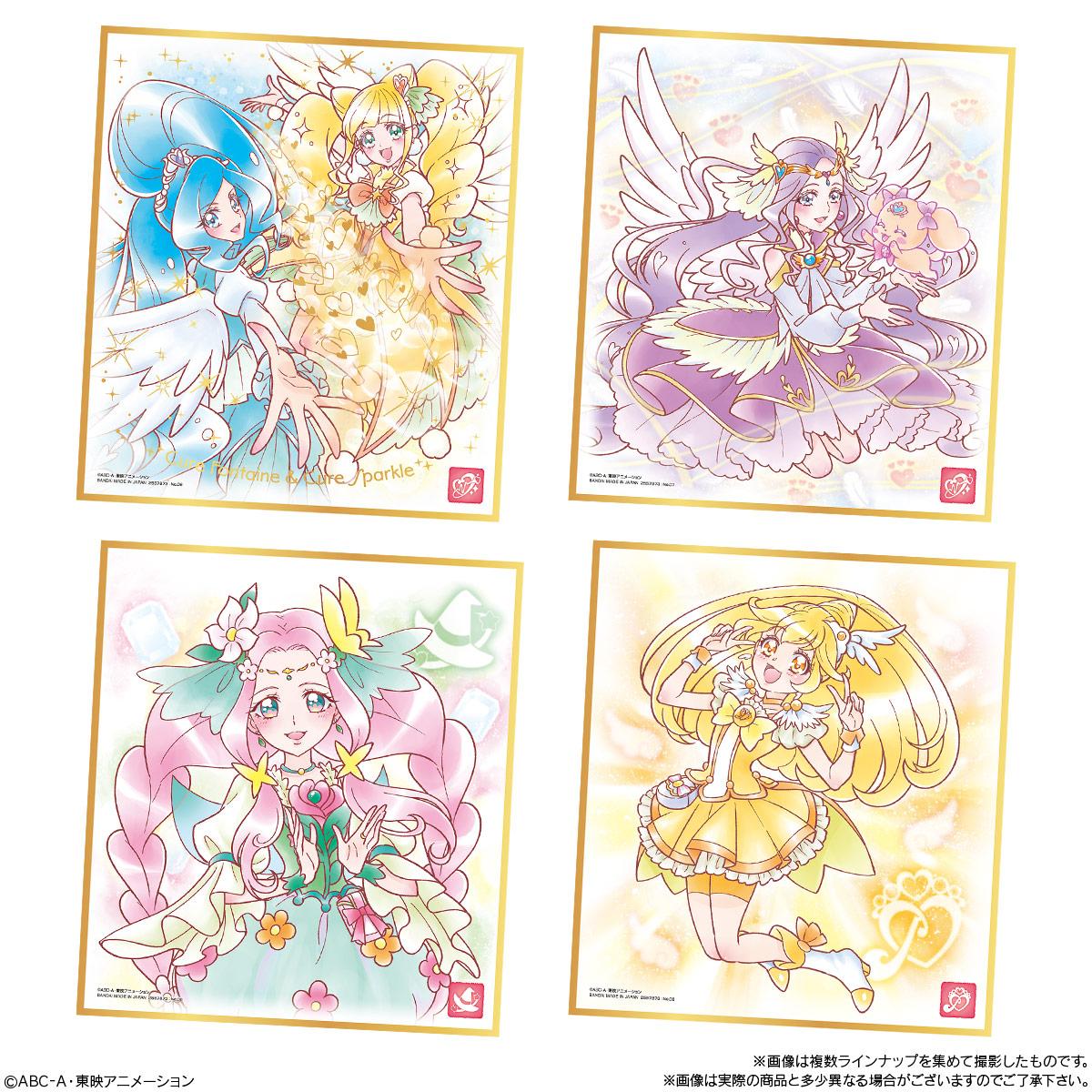 【食玩】プリキュア『プリキュア色紙ART4』10個入りBOX-004